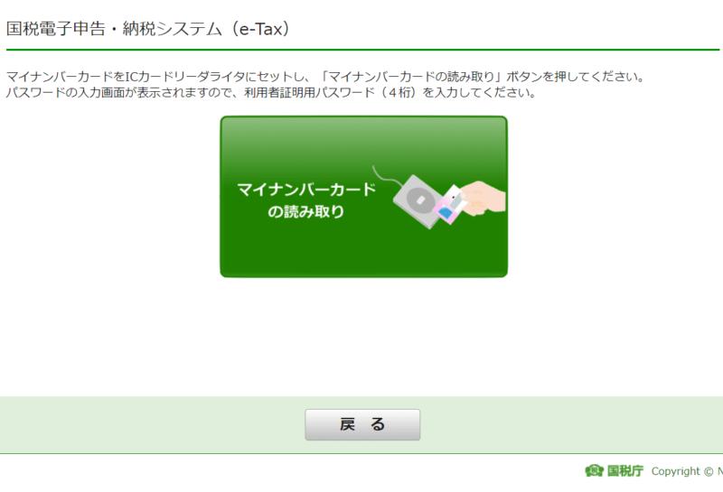 e-tax13