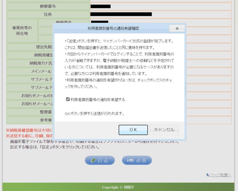 e-tax17