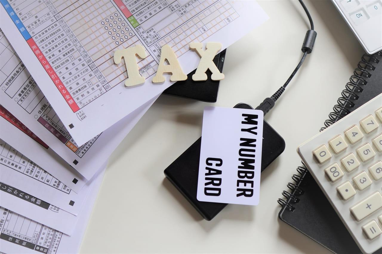 e-Taxアイキャッチ